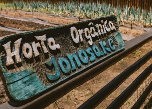 jonosake-2